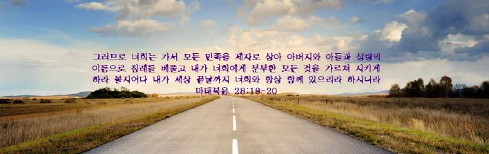 하나님의 목적